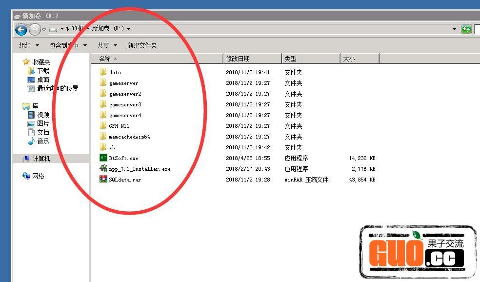 白日门商业版服务端架设教程+详情架设教程3901 作者:果子 帖子ID:17029