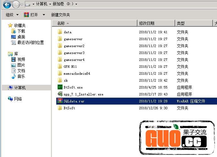 白日门商业版服务端架设教程+详情架设教程6058 作者:果子 帖子ID:17029