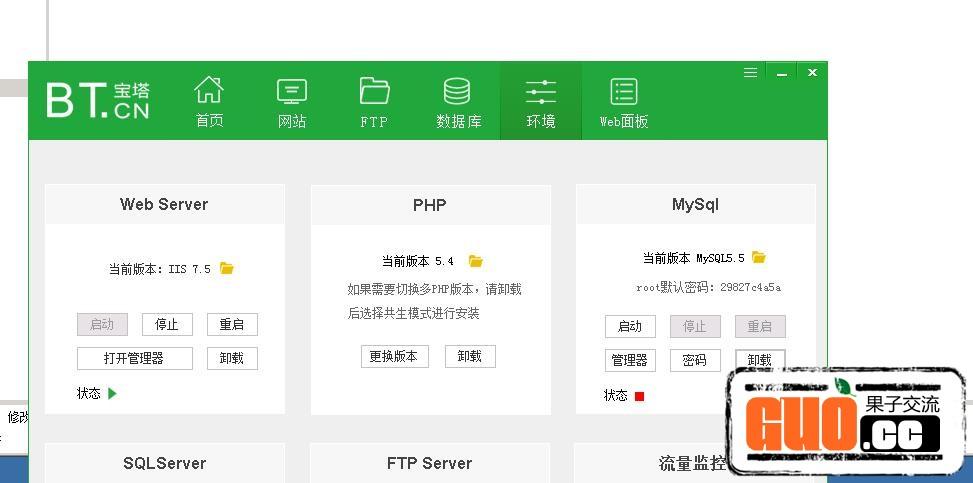 白日门商业版服务端架设教程-手游资源站
