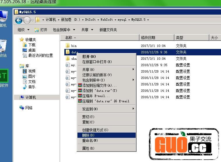 白日门商业版服务端架设教程+详情架设教程2490 作者:果子 帖子ID:17029