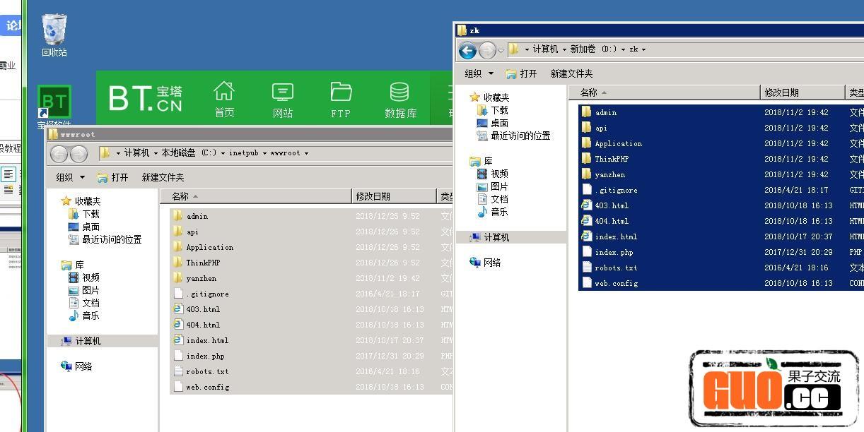 白日门商业版服务端架设教程+详情架设教程7112 作者:果子 帖子ID:17029