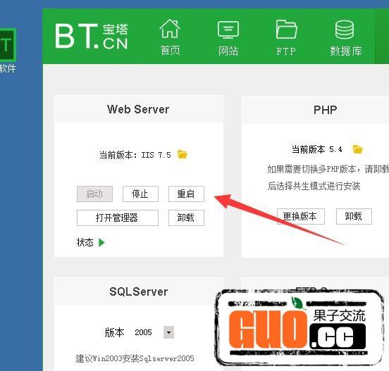 白日门商业版服务端架设教程+详情架设教程6401 作者:果子 帖子ID:17029