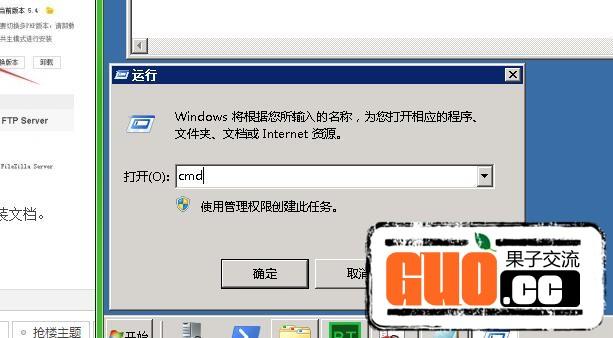 白日门商业版服务端架设教程+详情架设教程7378 作者:果子 帖子ID:17029