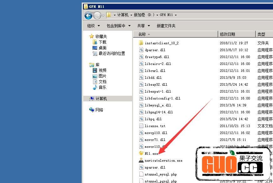 白日门商业版服务端架设教程+详情架设教程9935 作者:果子 帖子ID:17029
