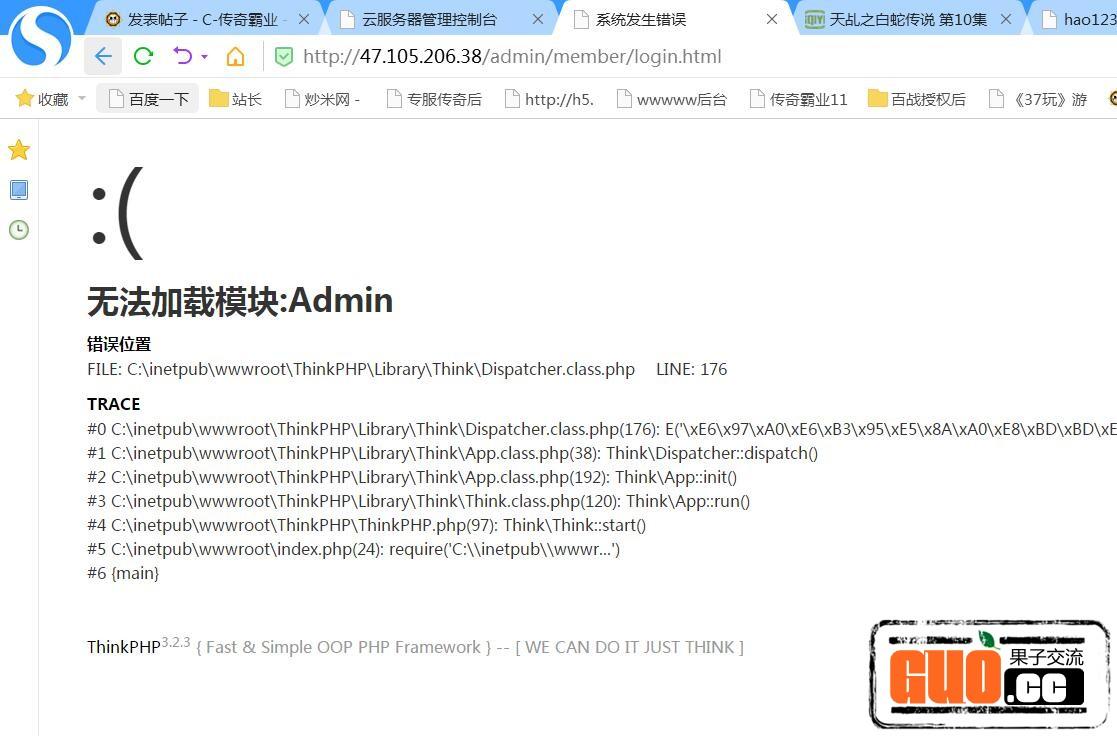 白日门商业版服务端架设教程+详情架设教程3187 作者:果子 帖子ID:17029